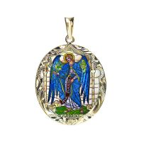 Medallion of Archangel Gabriel